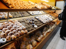 Argentine bakery